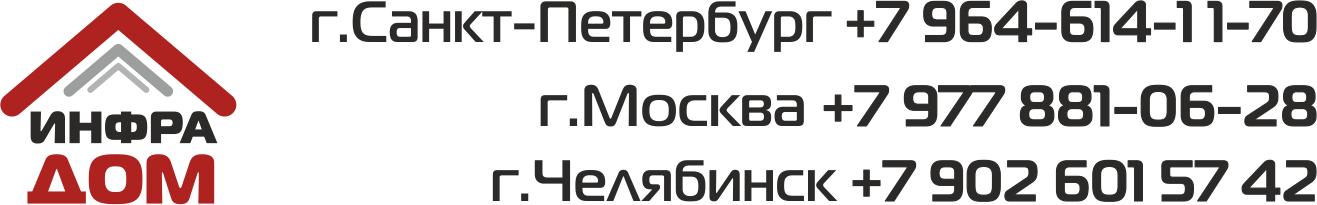 """магазин """"Инфрадом"""" - поставка и монтаж инфракрасного оборудования"""